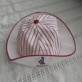 ファミリア(familiar)の【新品・未使用】familiar ベビー帽子(帽子)
