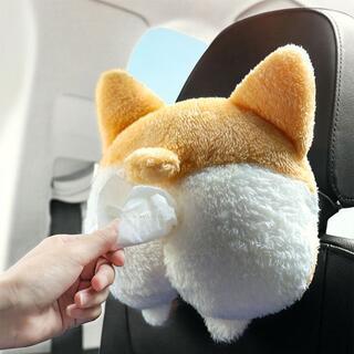 犬のお尻 車載用 ティッシュボックス ティッシュケース ぬいぐるみ
