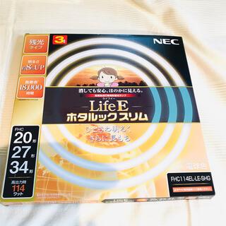 NEC丸形スリム蛍光灯LifeEホタルックスリム 20形+27形+34形 電球色(蛍光灯/電球)