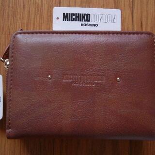 ミチコロンドン(MICHIKO LONDON)のミチコロンドン ラウンドファスナー二つ折り財布 ブラウン(財布)