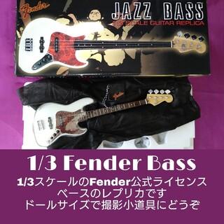 Fender 1/3スケール ベース ドール撮影小道具にどうぞ