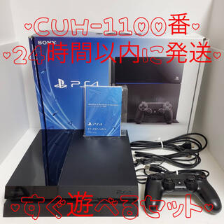 PlayStation4 - 【動作OK・即配送】ps4 本体  PlayStation4