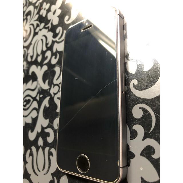 iPhone(アイフォーン)のiPhone SE 初代 64G バッテリー78% スマホ/家電/カメラのスマートフォン/携帯電話(スマートフォン本体)の商品写真