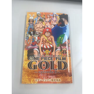 【非売品・新品】ONE PIECE FILM GOLD〜episode 0〜(その他)