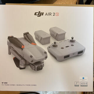 DJI Air 2S Fly More Combo マイクロSD 256GB付き(航空機)