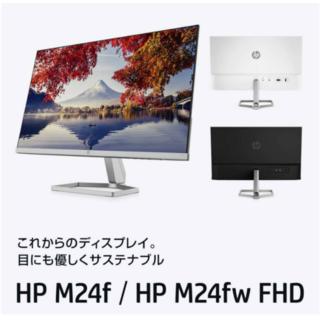 HP M24f 2E2Y4AA-AAAA 液晶モニター ヒューレット・パッカード