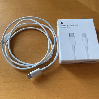 アップル(Apple)のiPhone 純正充電ケーブル 1m タイプC 新品未使用(その他)