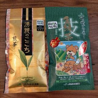 日本茶 熊本茶セット 優雅のここち 森のくまさん(茶)