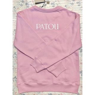 UNITED ARROWS - patou パトゥ オーガニックコットン スウェット シャツ S