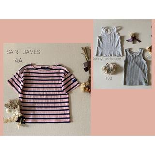 SAINT JAMES - ✾tomさまご専用です🌼✨