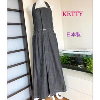 UNITED ARROWS - KETTY☆大人なサロペット☆オシャレ♪╰(*´︶`*)╯♡