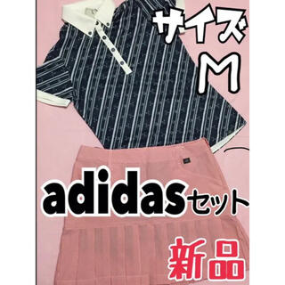 adidas - 専用