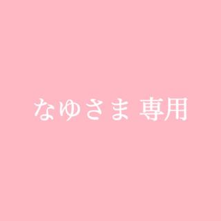 Takara Tomy - オデットレイクオブティアーズ  双子 ブライス