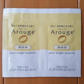 アルージェ(Arouge)のアルージェ ピュアブライト エッセンス。美容液。試供品60個(美容液)