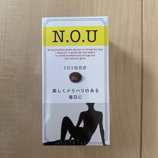 シセイドウ(SHISEIDO (資生堂))のN.O.U サプリセルサイザー ダイエットサプリ(ダイエット食品)