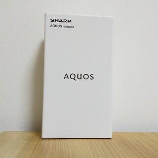 AQUOS - AQUOS sense4  SIMフリー  SH-M15   ライトカッパー