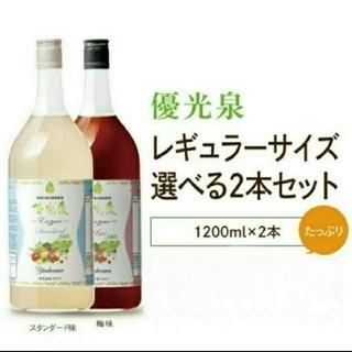 飲む酵素 優光泉 1200ml 未開封 2本(ダイエット食品)