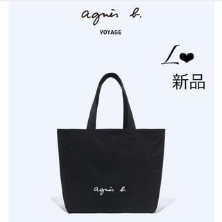 agnes b. - アニエスベー❤︎キャンバストートバッグ Lサイズ