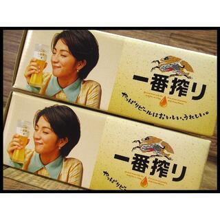 キリン(キリン)の新品 非売品 KIRIN キリン 一番搾り 特製 グラス 300ml 2個セット(ノベルティグッズ)