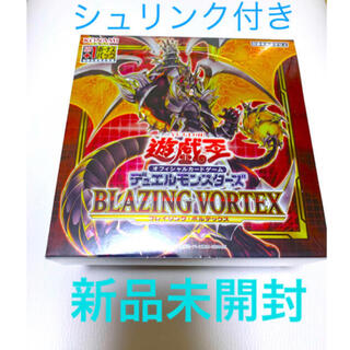 ユウギオウ(遊戯王)の遊戯王 ブレイジングボルテックス 3BOXボックス プリズマ(Box/デッキ/パック)