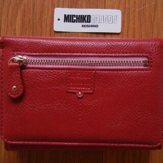ミチコロンドン(MICHIKO LONDON)のミチコロンドン 二つ折り財布 赤①(財布)