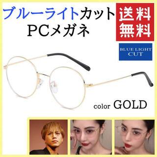ブルーライトカット パソコン メガネ PC UVカット 眼鏡 紫外線  金 F