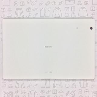 エクスペリア(Xperia)の【B】SO-05G/XperiaZ4Tablet/356730060233121(タブレット)