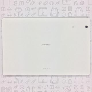 エクスペリア(Xperia)の【B】SO-05G/XperiaZ4Tablet/356730060209964(タブレット)