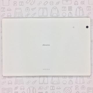 エクスペリア(Xperia)の【B】SO-05G/XperiaZ4Tablet/356730060221852(タブレット)