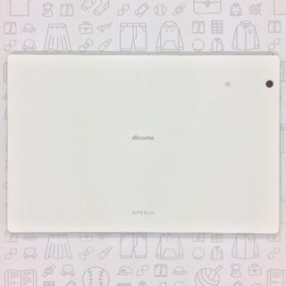 エクスペリア(Xperia)の【B】SO-05G/XperiaZ4Tablet/356730060235506(タブレット)