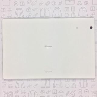 エクスペリア(Xperia)の【B】SO-05G/XperiaZ4Tablet/356730062421997(タブレット)