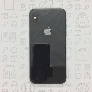 アイフォーン(iPhone)の【B】iPhone X/256GB/356741083031624(スマートフォン本体)
