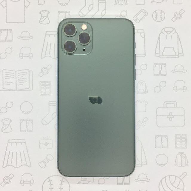 iPhone(アイフォーン)の【B】iPhone 11 Pro/256GB/352823111201058 スマホ/家電/カメラのスマートフォン/携帯電話(スマートフォン本体)の商品写真
