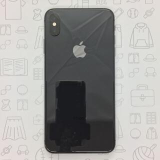 iPhone - 【B】iPhone XS Max/256GB/357304093269111