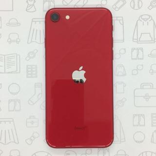 アイフォーン(iPhone)の【B】iPhoneSE 第2世代/64GB/356797112623864(スマートフォン本体)