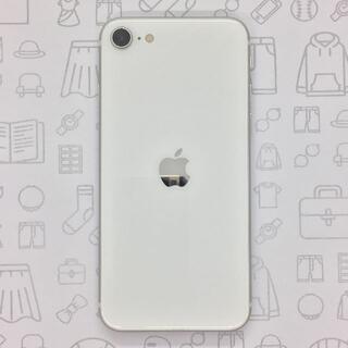 アイフォーン(iPhone)の【B】iPhoneSE 第2世代/64GB/356491108814766(スマートフォン本体)