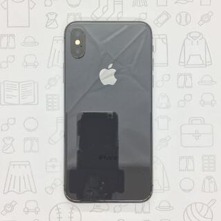 アイフォーン(iPhone)の【B】iPhone X/256GB/356742087846207(スマートフォン本体)