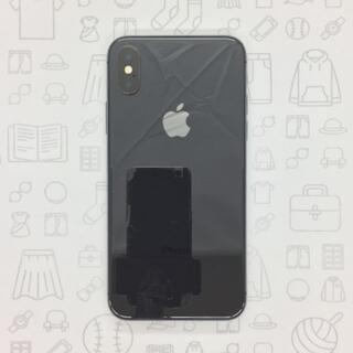 アイフォーン(iPhone)の【B】iPhone X/256GB/356738087922709(スマートフォン本体)