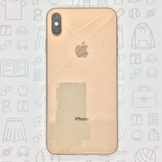 アイフォーン(iPhone)の【B】iPhone XS Max/256GB/357304090786968(スマートフォン本体)