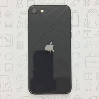 アイフォーン(iPhone)の【B】iPhoneSE 第2世代/64GB/356482106958614(スマートフォン本体)