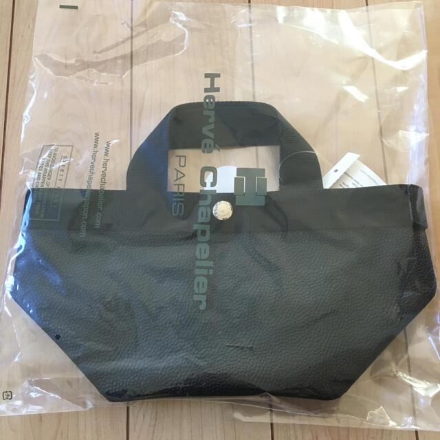 Herve Chapelier(エルベシャプリエ)の【未開封】エルベシャプリエ 701GP Sサイズ舟型 レディースのバッグ(トートバッグ)の商品写真