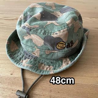 エーアーベー(eaB)のe.a.B エーアーベー 迷彩ハット 48cm(帽子)