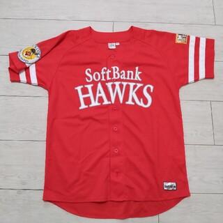 フクオカソフトバンクホークス(福岡ソフトバンクホークス)のソフトバンクホークス ユニフォーム 鷹の祭典2010 レッド(応援グッズ)