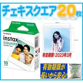 フジフイルム(富士フイルム)のチェキフィルムスクエア20枚23年3月期限新品外箱なしinstaxSQUARE(フィルムカメラ)
