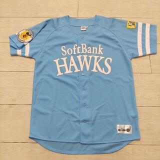 フクオカソフトバンクホークス(福岡ソフトバンクホークス)のソフトバンクホークス ユニフォーム  鷹の祭典2011 水色(応援グッズ)