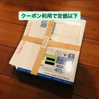 定価以下の14478円で購入可 / レターパックライト40枚