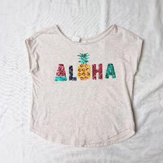 ギャップキッズ(GAP Kids)のGAP KIDS カットソー Tシャツ 半袖 フレンチスリーブ 110(Tシャツ/カットソー)