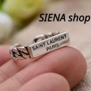 Yves Saint Laurent Beaute - ヴィンテージ オシャレ リング指輪