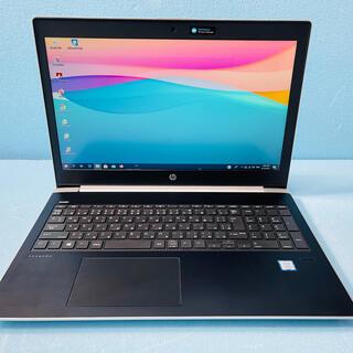 ヒューレットパッカード(HP)の美品 ☆HP Probook 450G5☆(ノートPC)