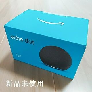 エコー(ECHO)の【新品未使用】Echo Dot 第4世代 スマートスピーカーAlexa(スピーカー)